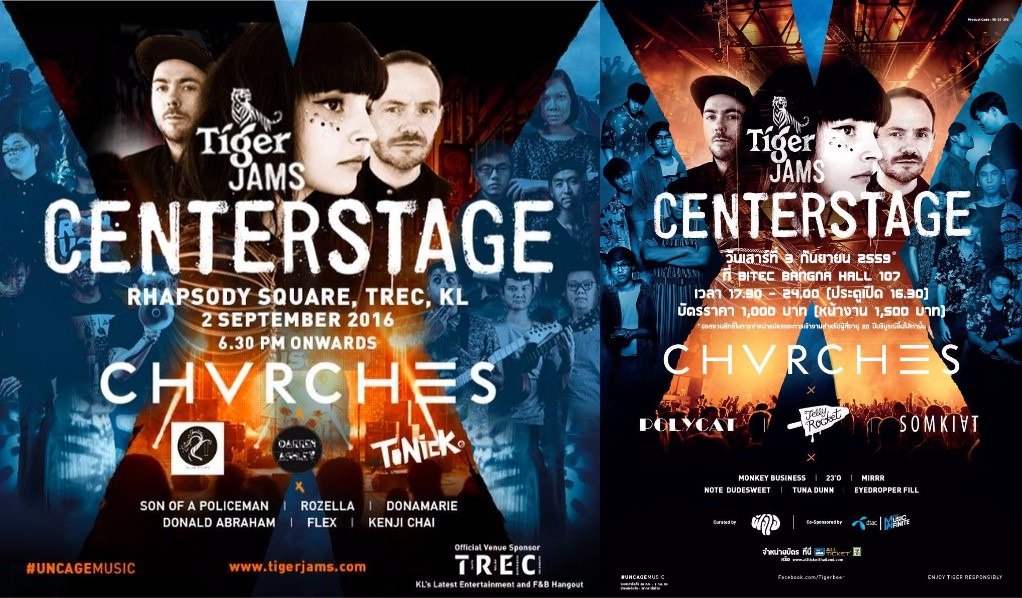 CHVRCHES Journey to Southeast Asia Next Month for Two Shows