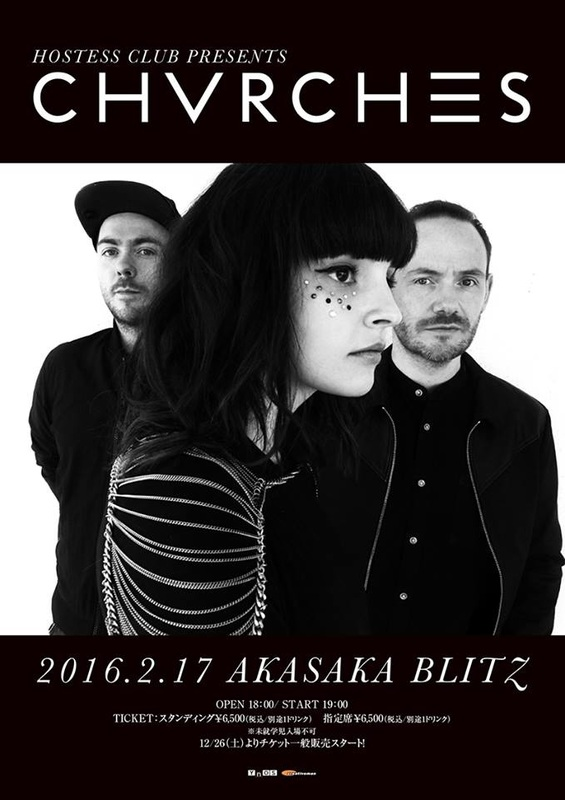 CHVRCHES Return to Japan in February